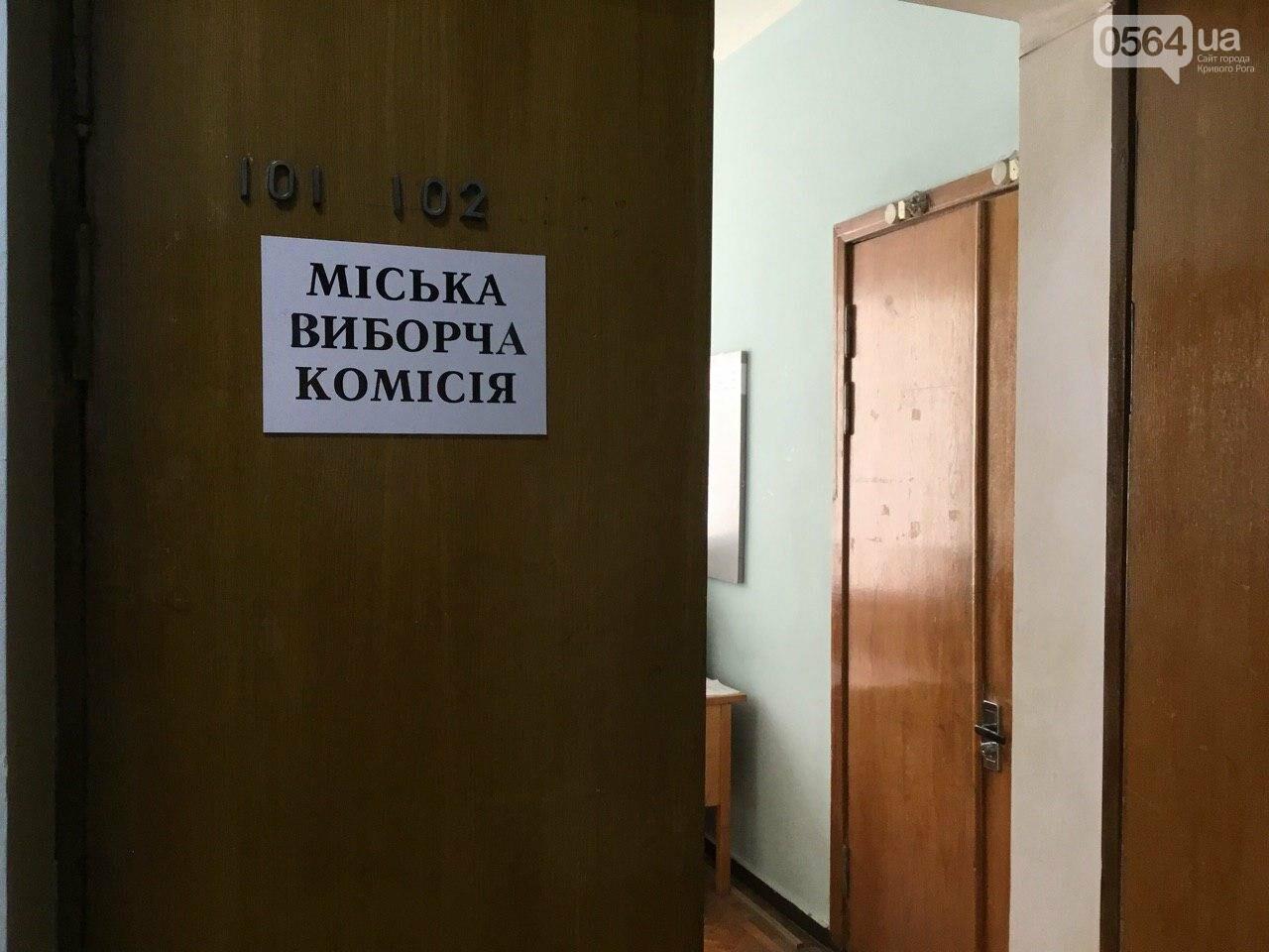 Стало известно, кто зайдет в Криворожский горсовет вместо депутата Михаила Карого, - ФОТО, фото-3