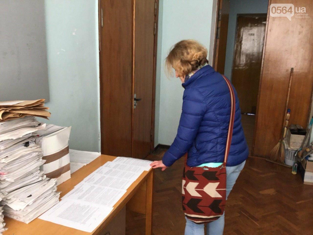 Стало известно, кто зайдет в Криворожский горсовет вместо депутата Михаила Карого, - ФОТО, фото-6
