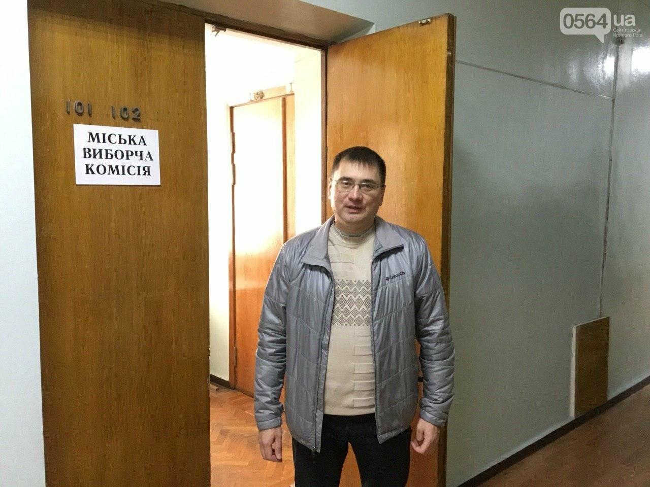 Стало известно, кто зайдет в Криворожский горсовет вместо депутата Михаила Карого, - ФОТО, фото-5