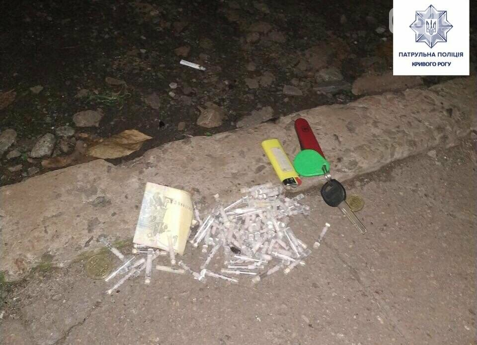 Криворожане указали полицейским на наркоторговца возле подъезда, - ФОТО , фото-1