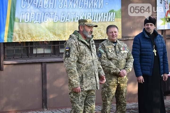 Под Кривым Рогом для юных рыболовов устроили чемпионат, - ФОТО, фото-5