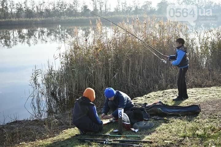 Под Кривым Рогом для юных рыболовов устроили чемпионат, - ФОТО, фото-11