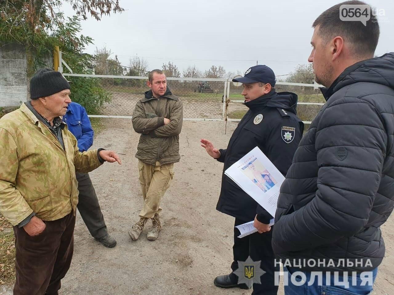 На Днепропетровщине всю ночь искали пропавшего 2-летнего малыша. Нашли утром на дне оврага, - ФОТО, фото-3