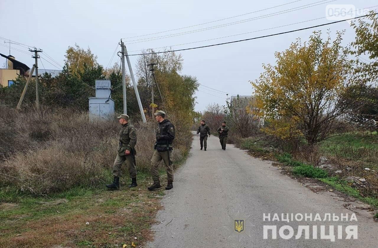 На Днепропетровщине всю ночь искали пропавшего 2-летнего малыша. Нашли утром на дне оврага, - ФОТО, фото-2