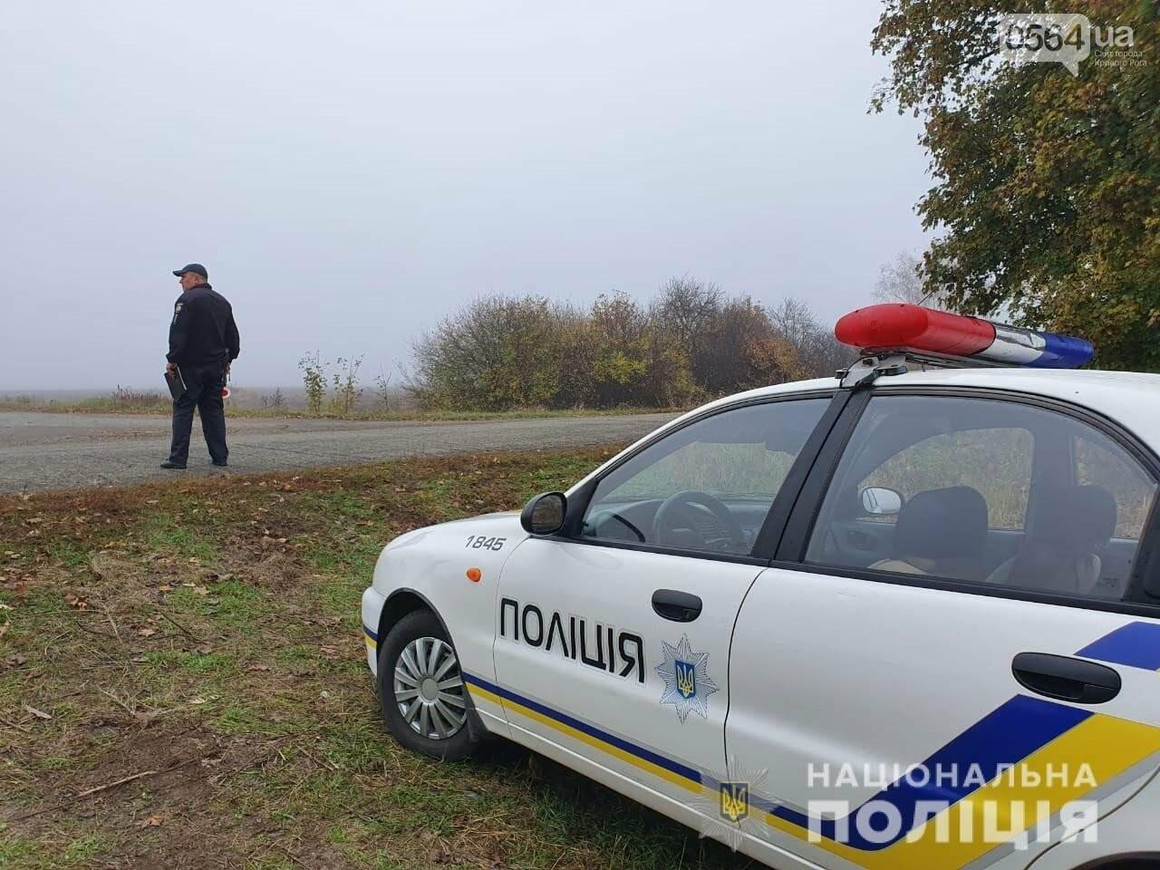 На Днепропетровщине всю ночь искали пропавшего 2-летнего малыша. Нашли утром на дне оврага, - ФОТО, фото-4