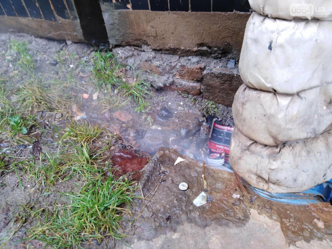 Не дождавшись тепловиков, криворожане принялись ликвидировать аварию на теплосети подручными средствами, - ФОТО, фото-2