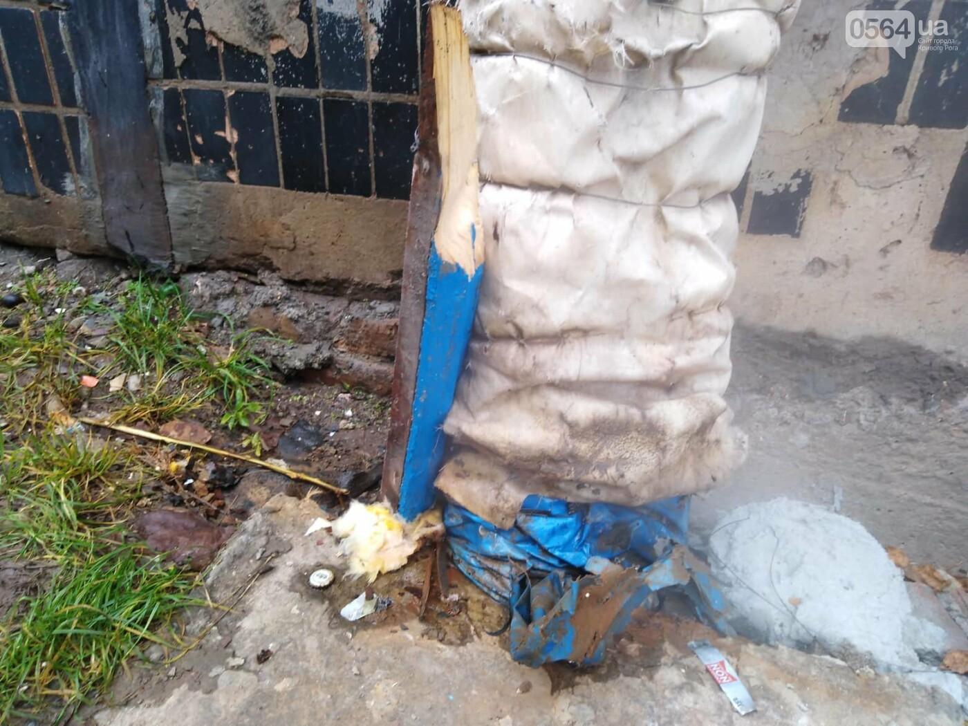 Не дождавшись тепловиков, криворожане принялись ликвидировать аварию на теплосети подручными средствами, - ФОТО, фото-4