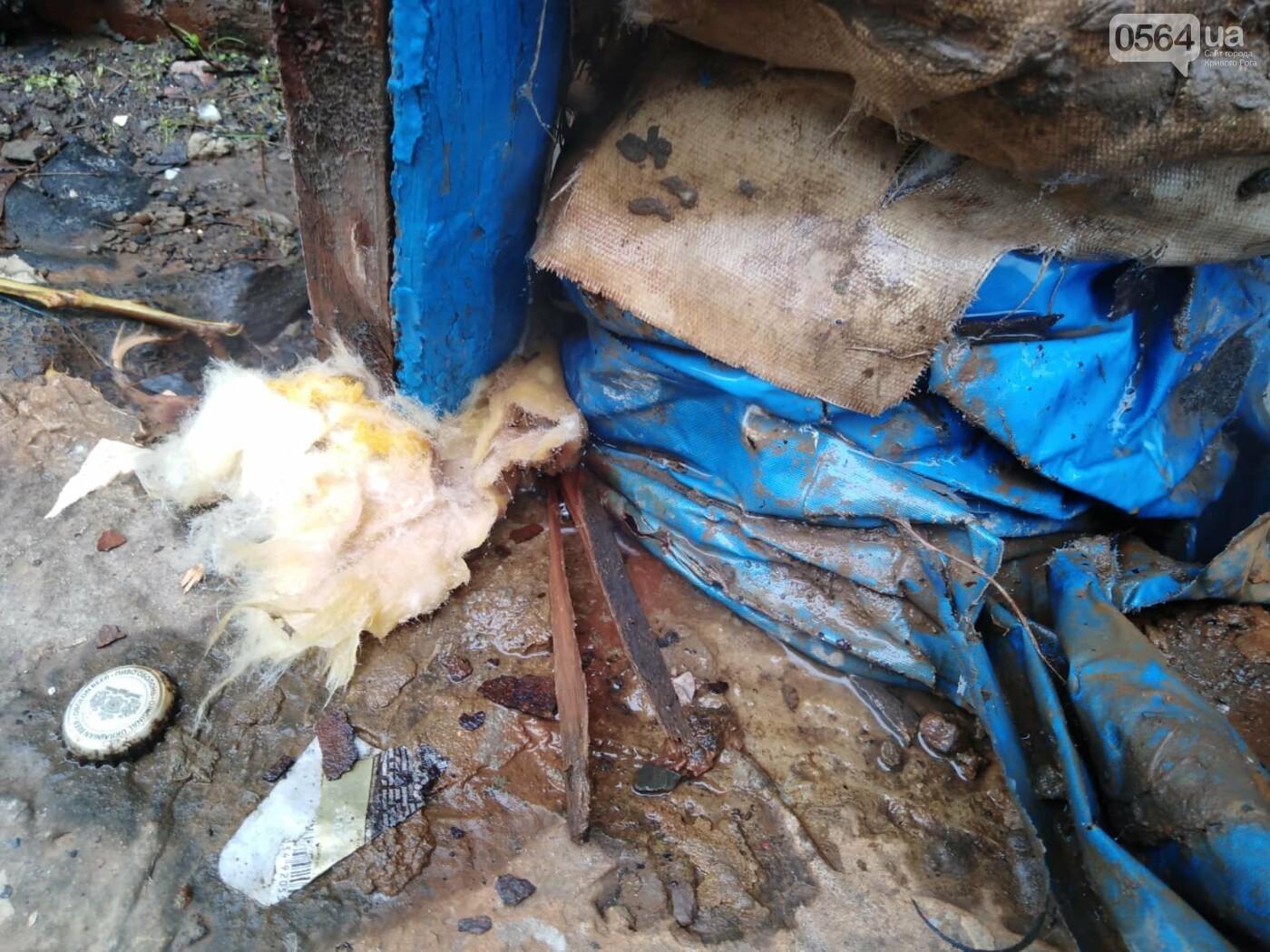 Не дождавшись тепловиков, криворожане принялись ликвидировать аварию на теплосети подручными средствами, - ФОТО, фото-8