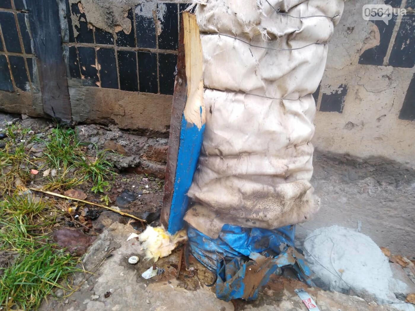 Не дождавшись тепловиков, криворожане принялись ликвидировать аварию на теплосети подручными средствами, - ФОТО, фото-5