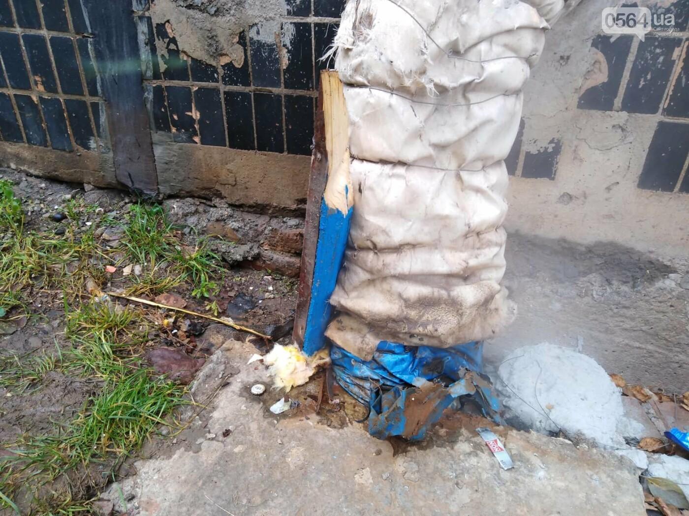 Не дождавшись тепловиков, криворожане принялись ликвидировать аварию на теплосети подручными средствами, - ФОТО, фото-6