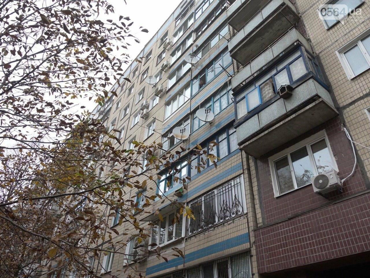 В Кривом Роге из окна 9 этажа выпал мужчина, - ФОТО 18+, фото-1