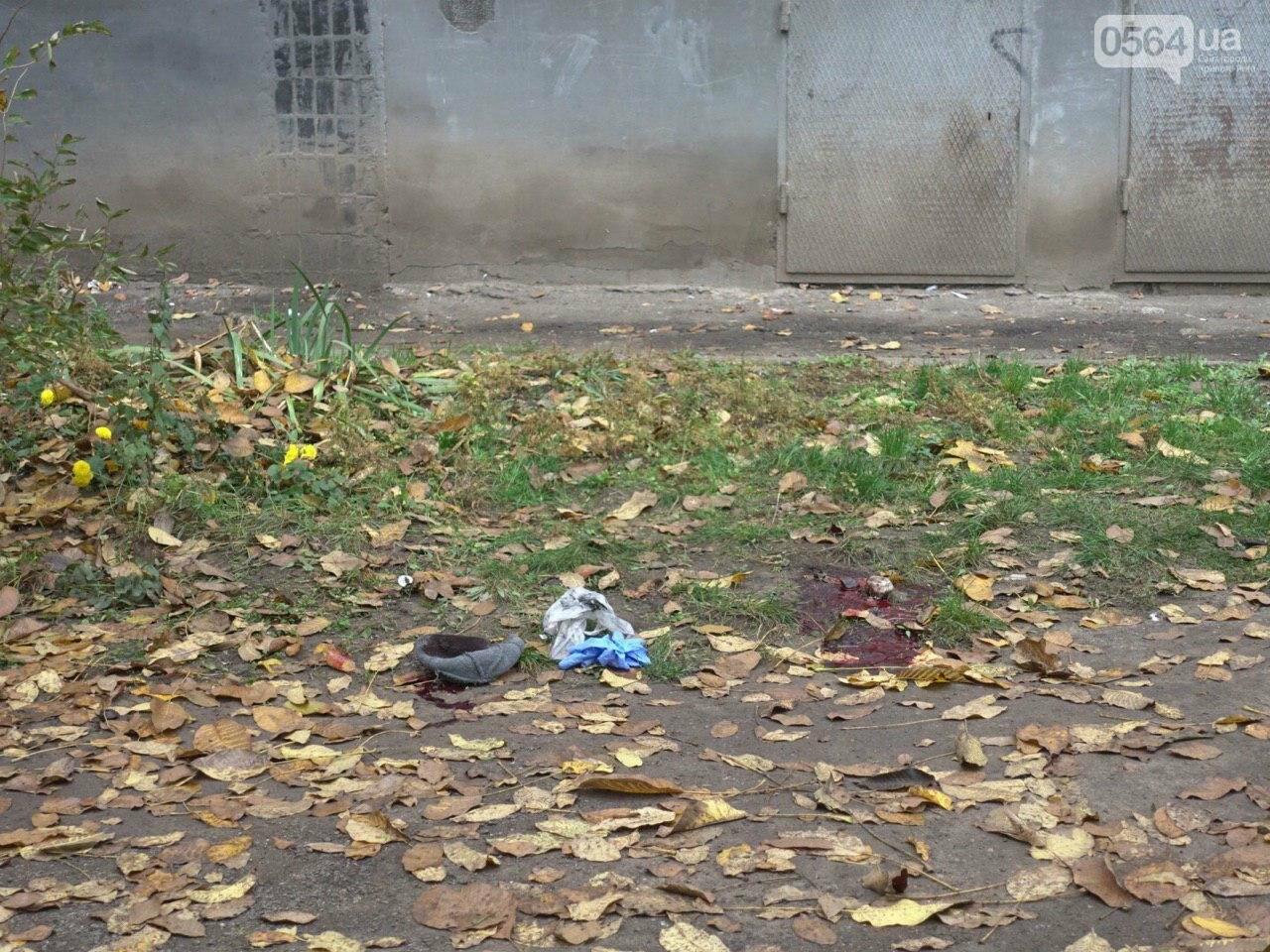В Кривом Роге из окна 9 этажа выпал мужчина, - ФОТО 18+, фото-7