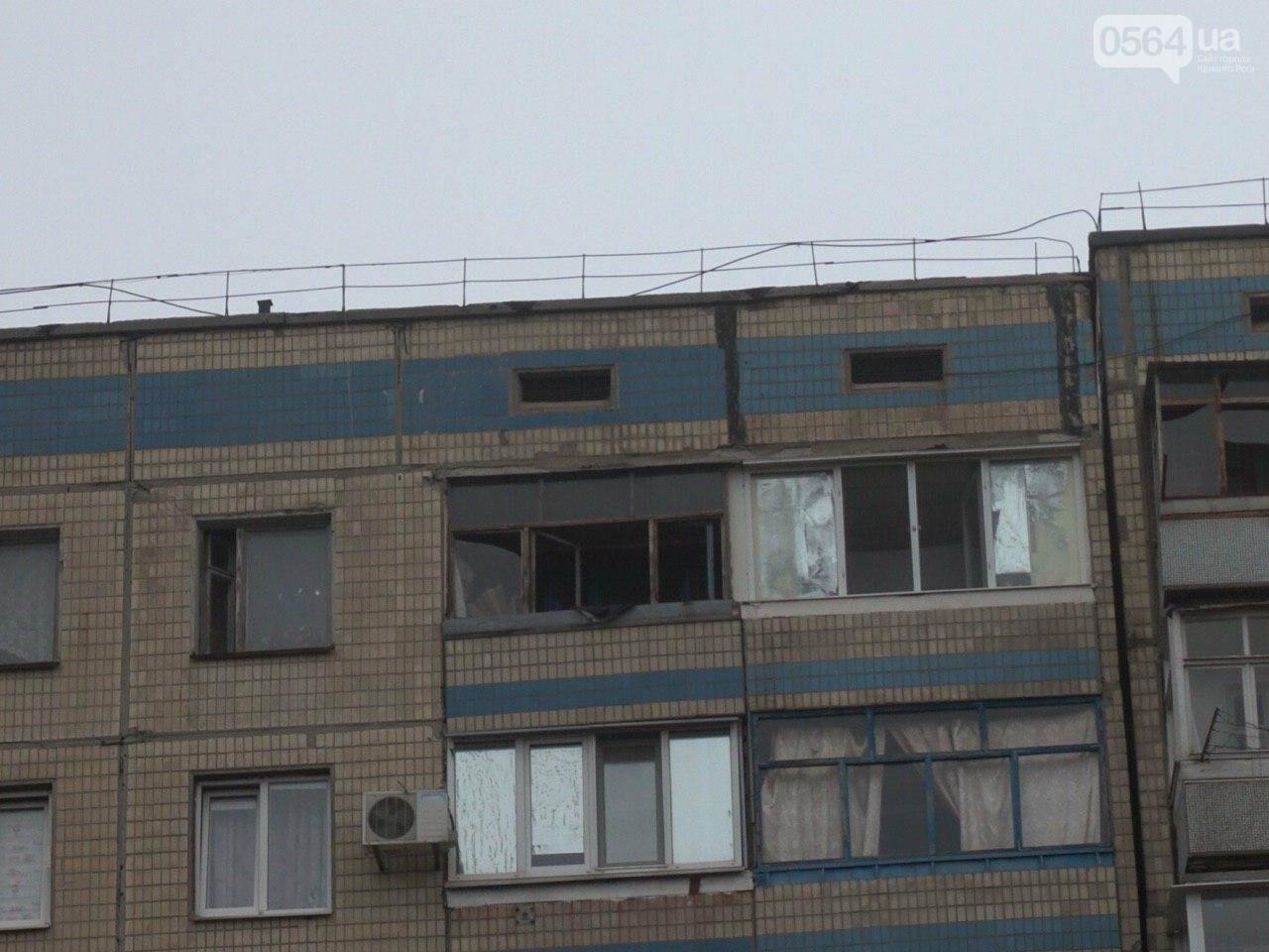 В Кривом Роге из окна 9 этажа выпал мужчина, - ФОТО 18+, фото-2