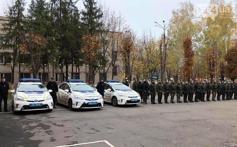 В Кривом Роге Покровский район начали охранять полицейские и военные, - ФОТО , фото-1