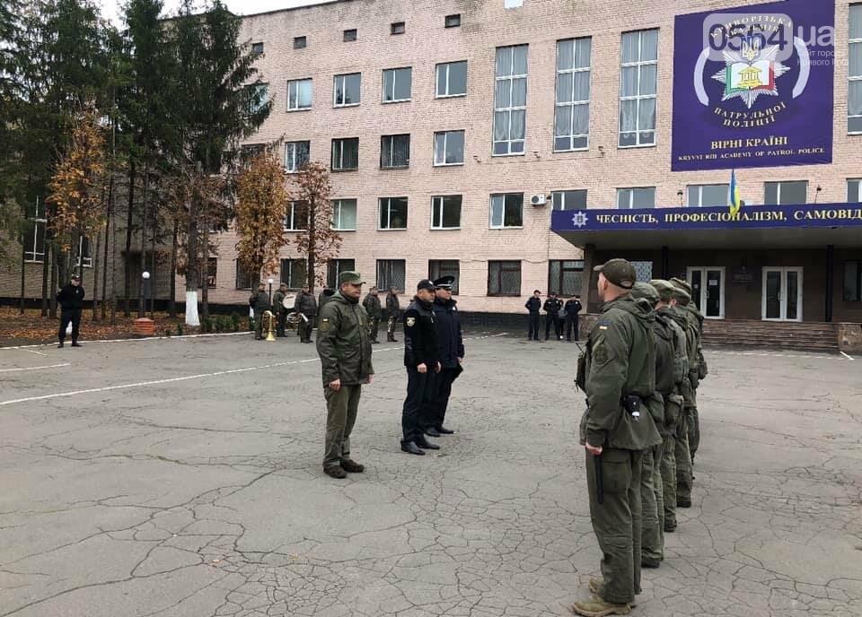 В Кривом Роге Покровский район начали охранять полицейские и военные, - ФОТО , фото-5