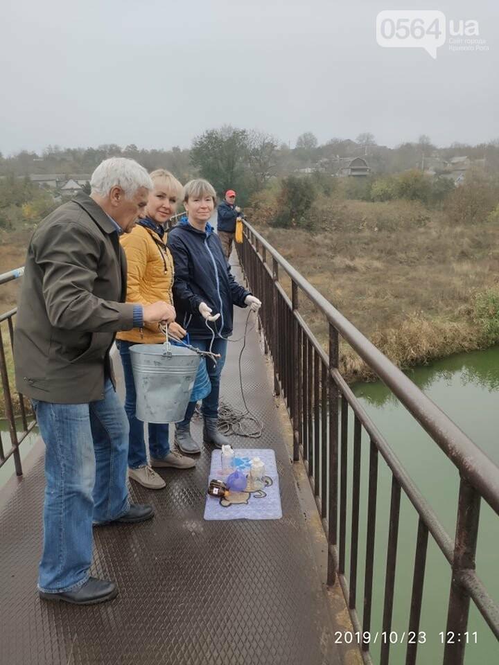 Криворожские экологи взяли пробы из реки и ставков возле промышленных предприятий, - ФОТО, фото-1