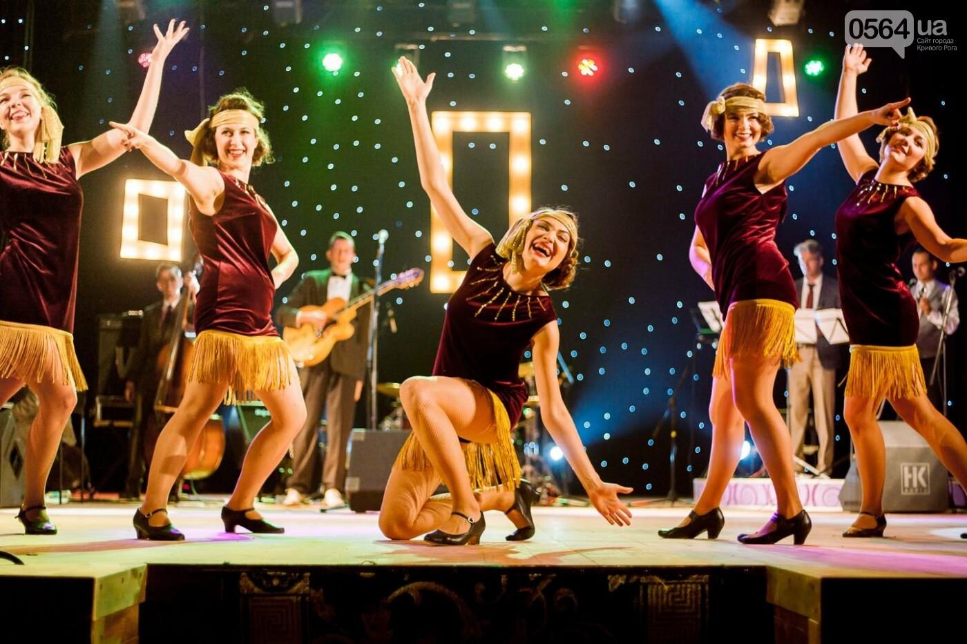 Музыкальный уикенд: в Кривом Роге состоится фестиваль-конкурс «Джаз на Почтовой», фото-3