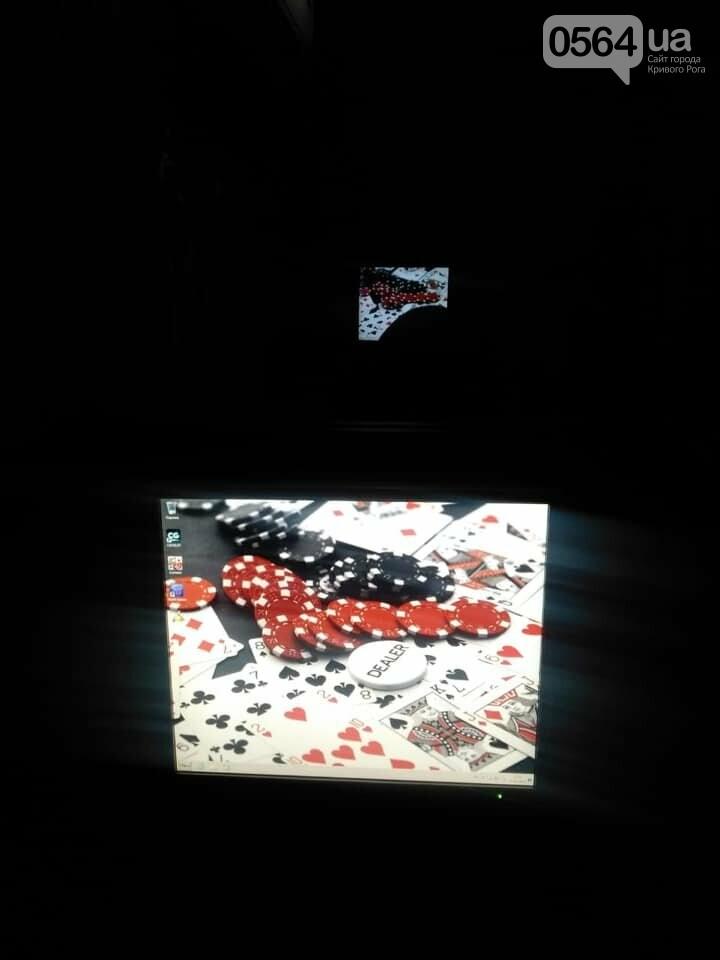 Криворожские полицейские выявили в центре города подпольное казино, - ФОТО , фото-4