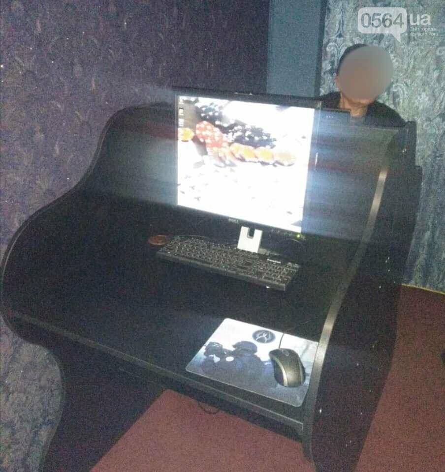 Криворожские полицейские выявили в центре города подпольное казино, - ФОТО , фото-3