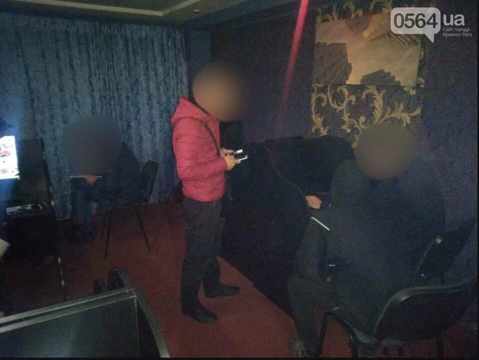 Криворожские полицейские выявили в центре города подпольное казино, - ФОТО , фото-2