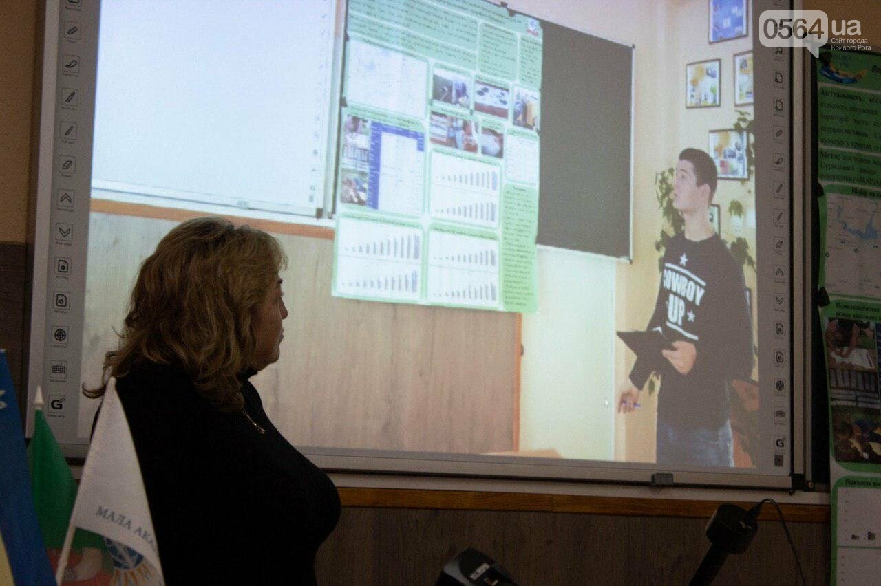 Школьники хотят привлечь внимание криворожан к решению проблем собственного здоровья, - ФОТО , фото-4