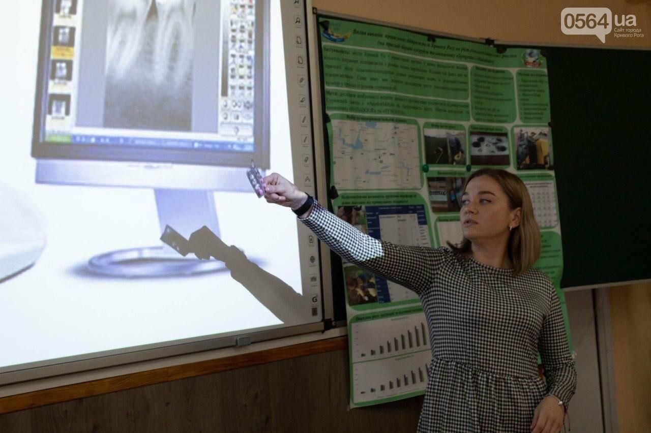 Школьники хотят привлечь внимание криворожан к решению проблем собственного здоровья, - ФОТО , фото-1