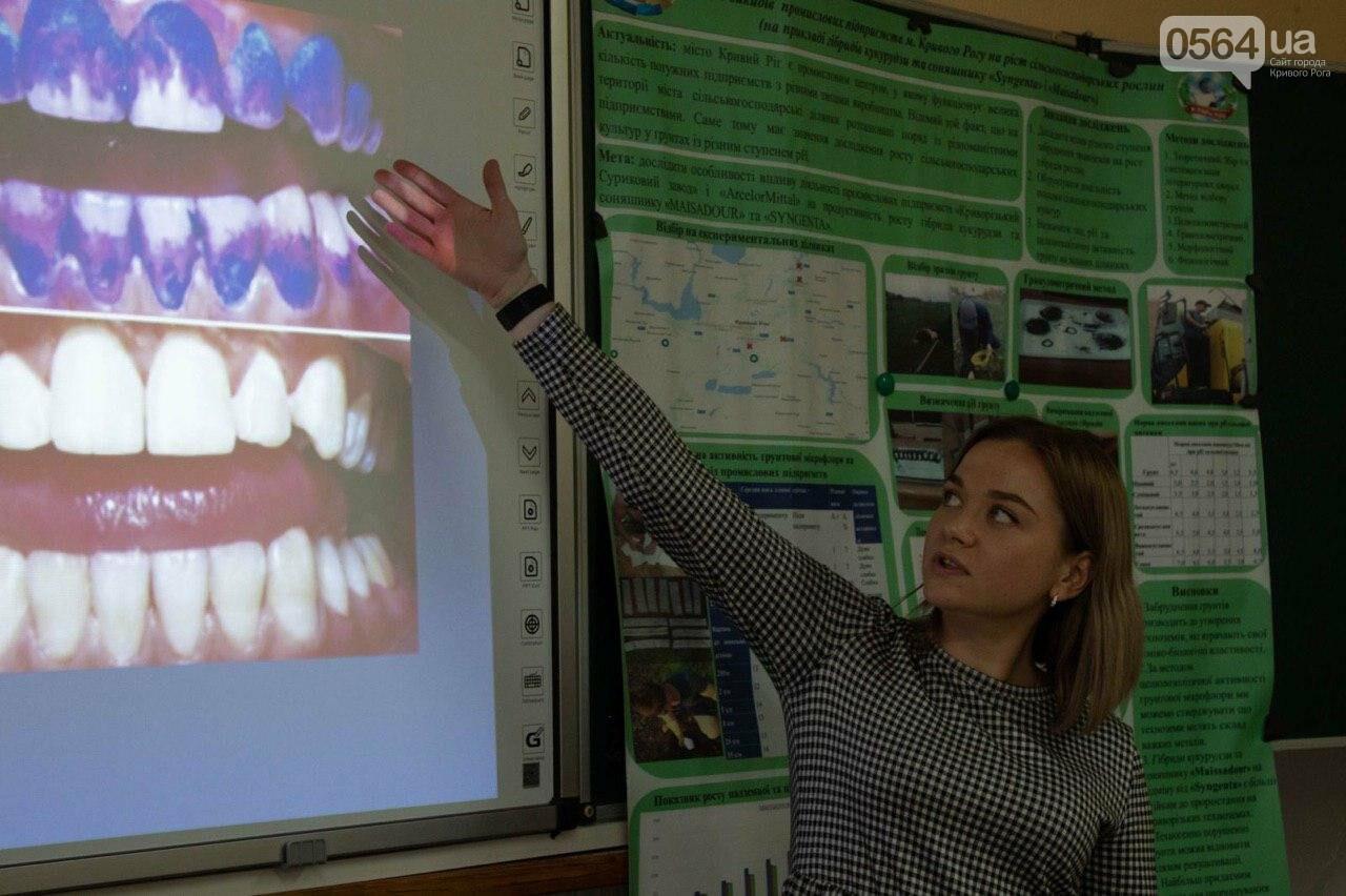 Школьники хотят привлечь внимание криворожан к решению проблем собственного здоровья, - ФОТО , фото-8