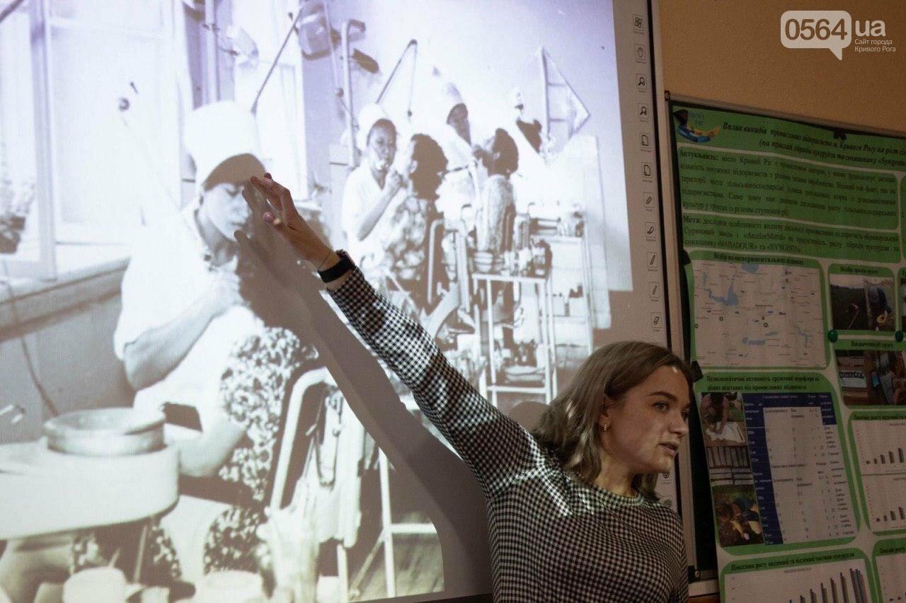 Школьники хотят привлечь внимание криворожан к решению проблем собственного здоровья, - ФОТО , фото-9