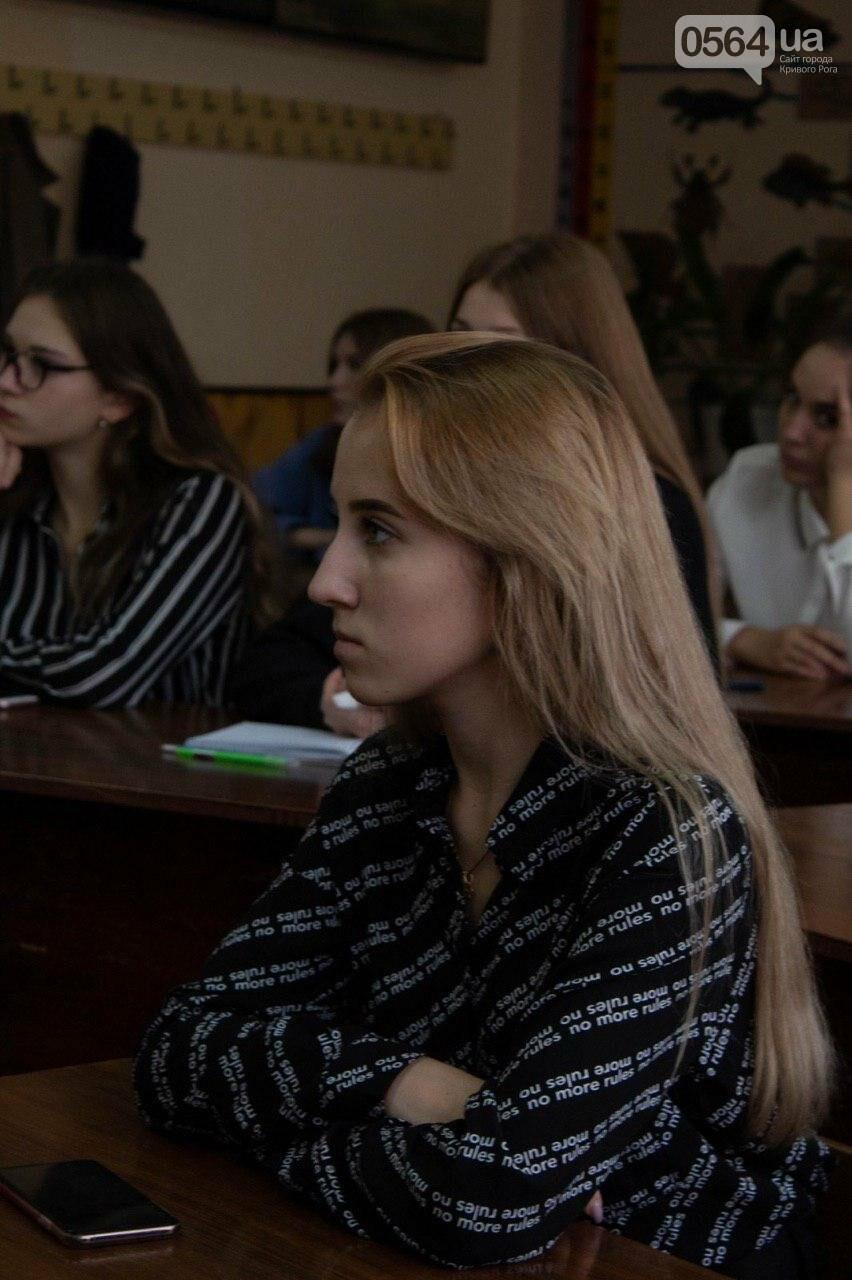 Школьники хотят привлечь внимание криворожан к решению проблем собственного здоровья, - ФОТО , фото-12