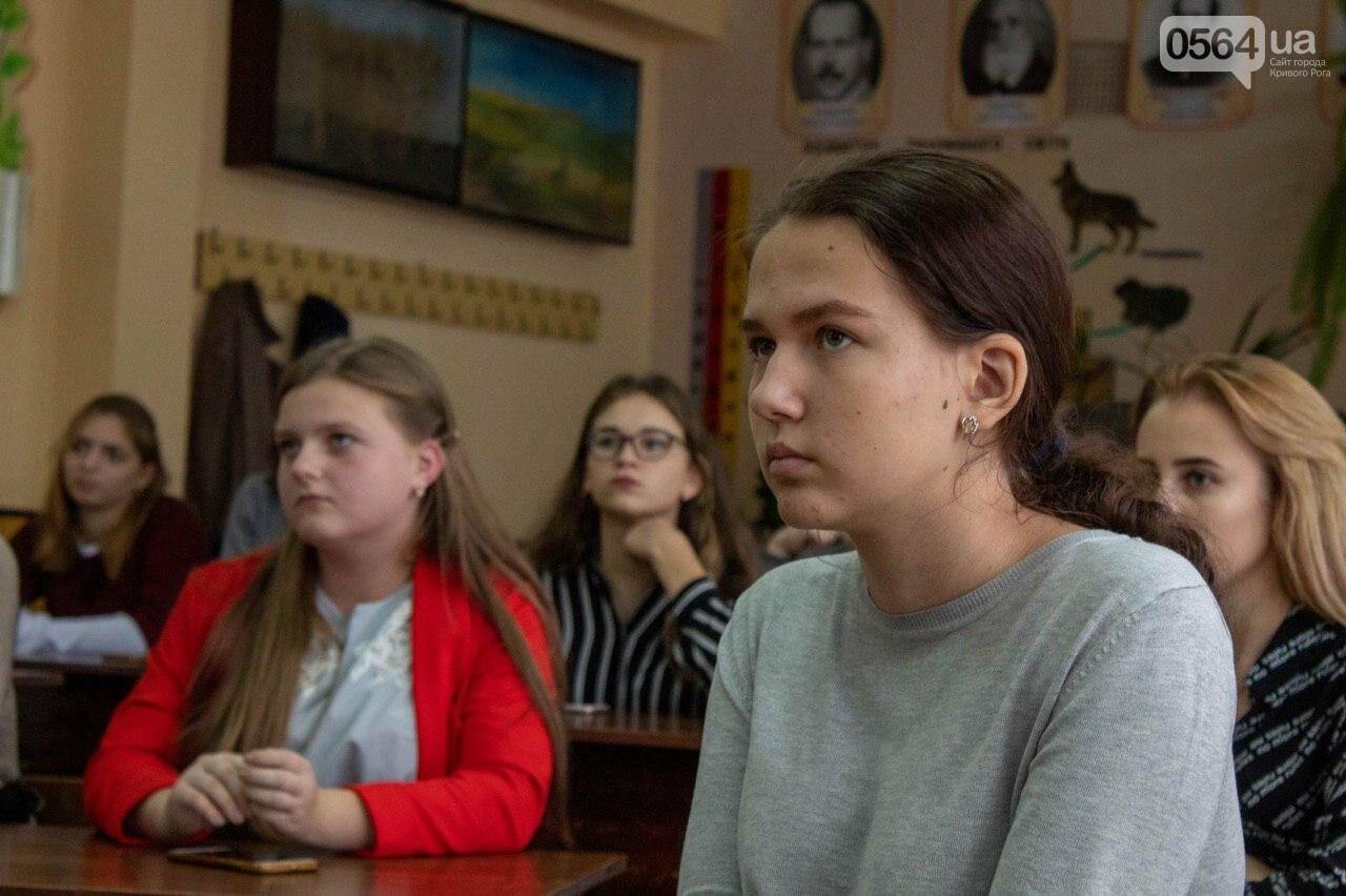 Школьники хотят привлечь внимание криворожан к решению проблем собственного здоровья, - ФОТО , фото-14