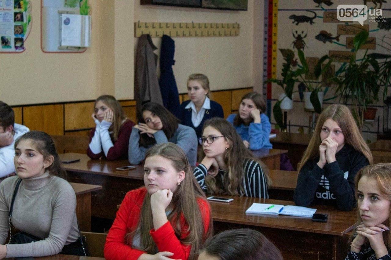 Школьники хотят привлечь внимание криворожан к решению проблем собственного здоровья, - ФОТО , фото-15