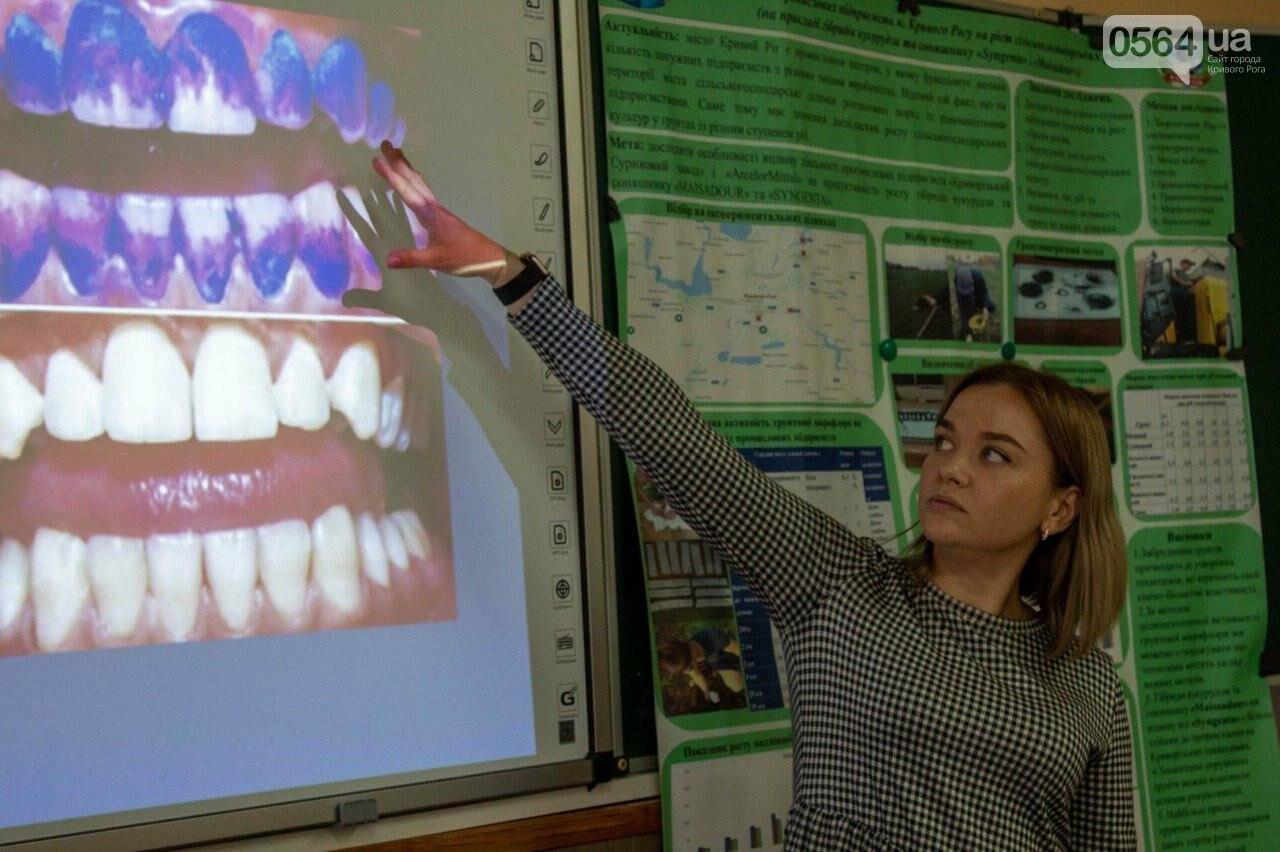Школьники хотят привлечь внимание криворожан к решению проблем собственного здоровья, - ФОТО , фото-16