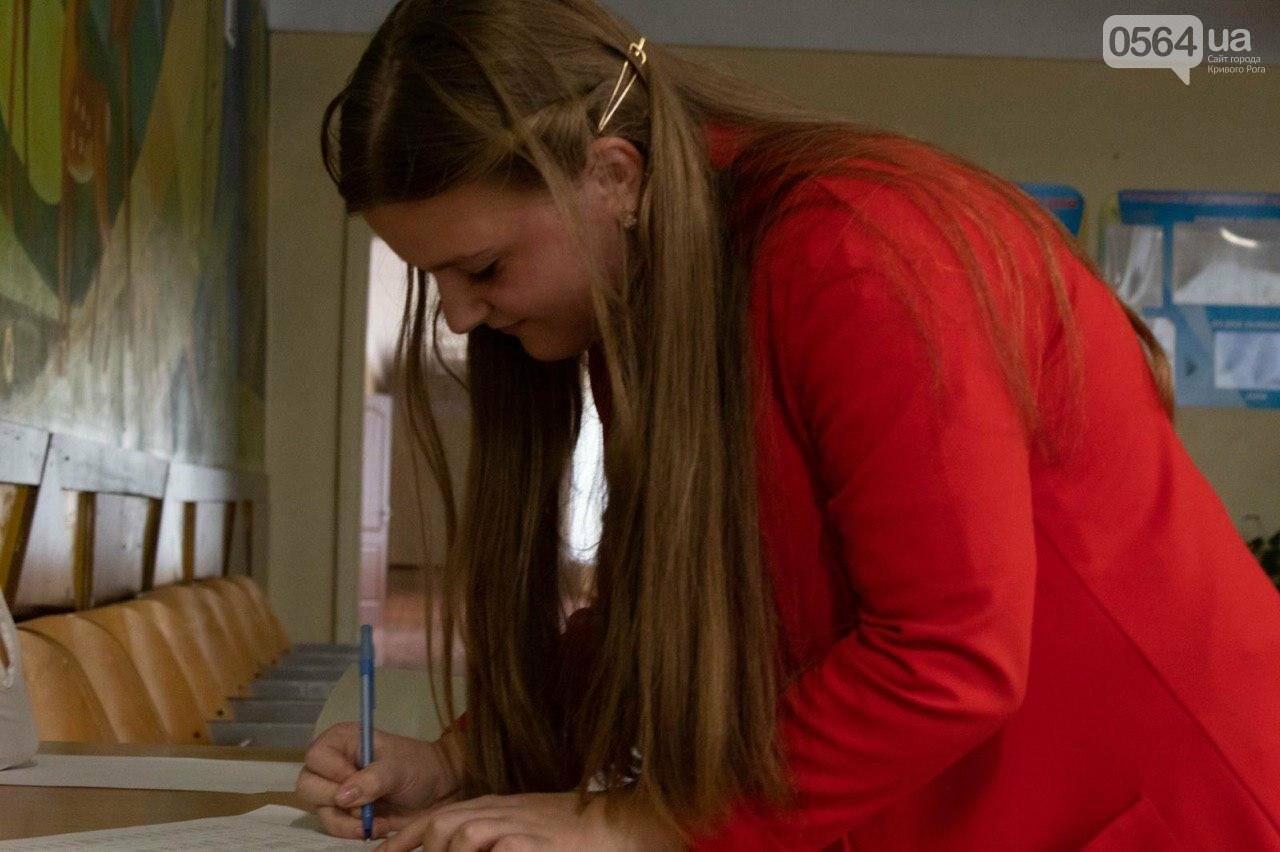Школьники хотят привлечь внимание криворожан к решению проблем собственного здоровья, - ФОТО , фото-20