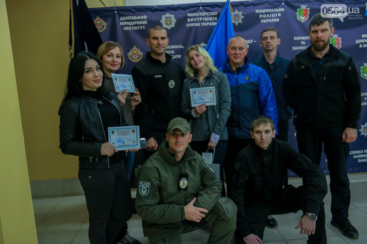 Инструкторы ДЮИ МВД обучали криворожских журналистов, как действовать в чрезвычайных ситуациях, - ФОТО, ВИДЕО , фото-13