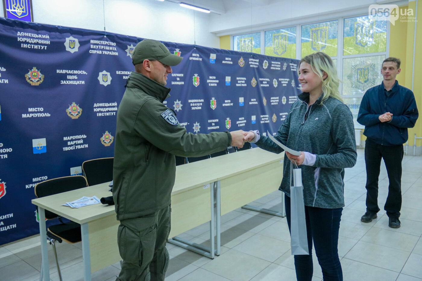Инструкторы ДЮИ МВД обучали криворожских журналистов, как действовать в чрезвычайных ситуациях, - ФОТО, ВИДЕО , фото-12