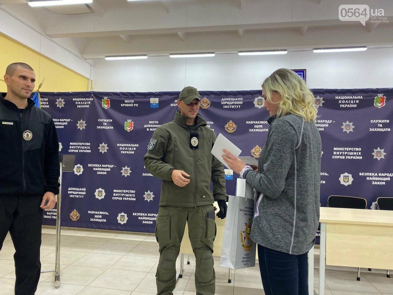 Инструкторы ДЮИ МВД обучали криворожских журналистов, как действовать в чрезвычайных ситуациях, - ФОТО, ВИДЕО , фото-8