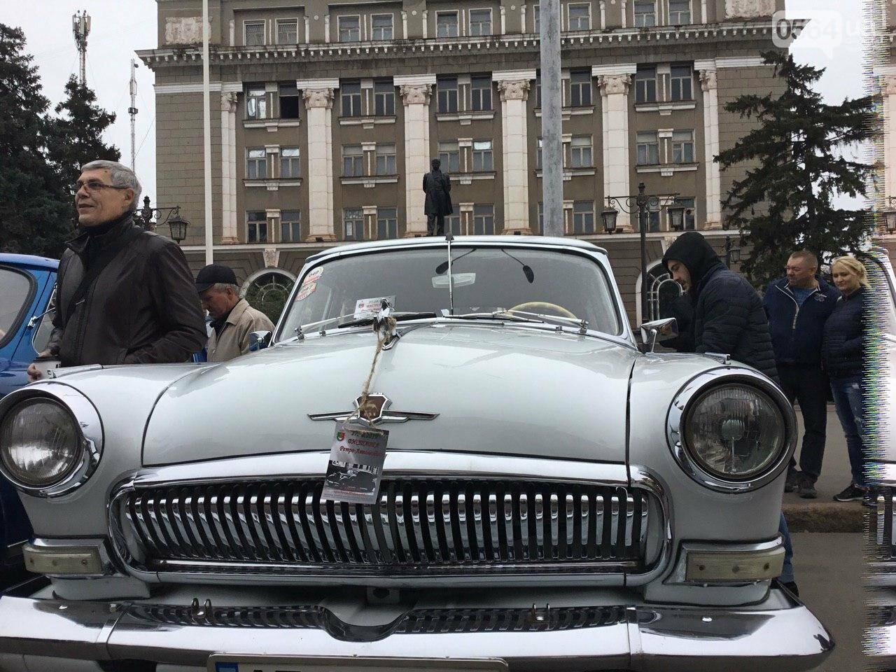 """В Кривом Роге показали """"Кабриолет"""", снимавшийся в 5 фильмах, и машину Штирлица, - ФОТО, ВИДЕО, фото-5"""