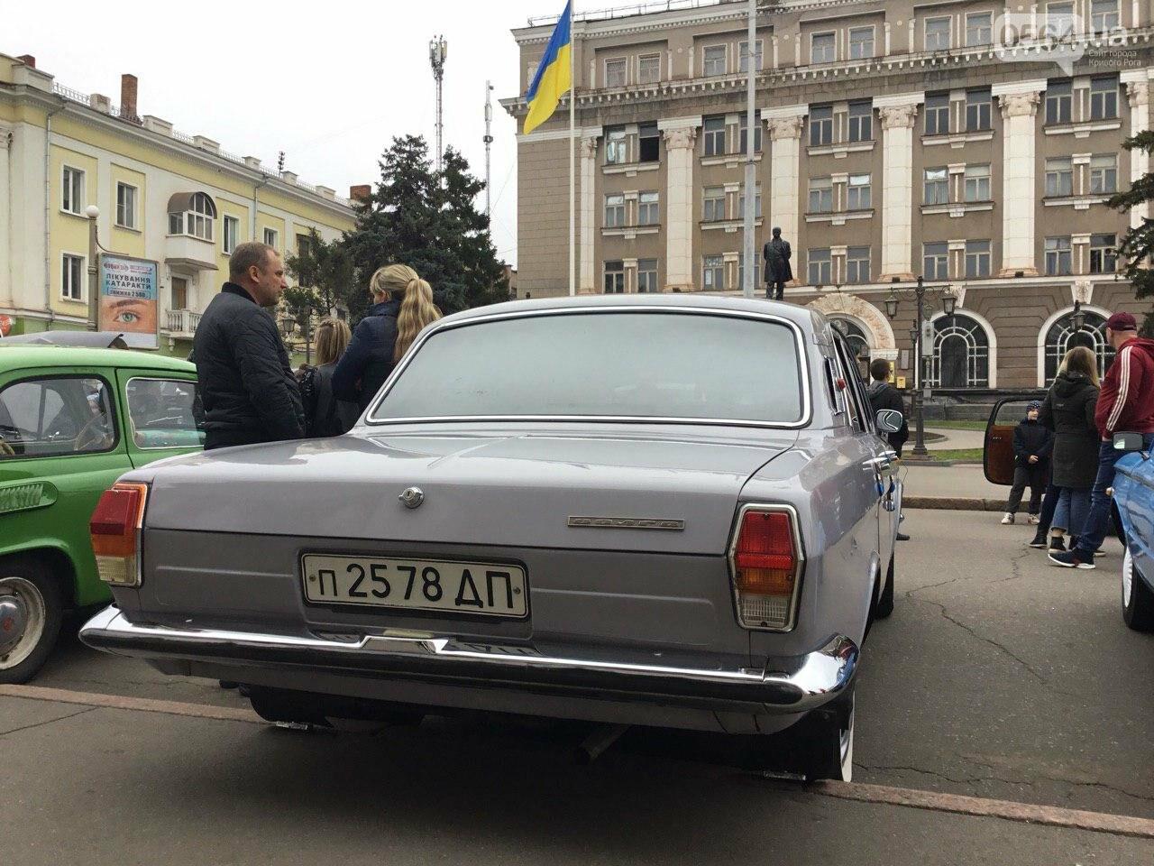 """В Кривом Роге показали """"Кабриолет"""", снимавшийся в 5 фильмах, и машину Штирлица, - ФОТО, ВИДЕО, фото-12"""
