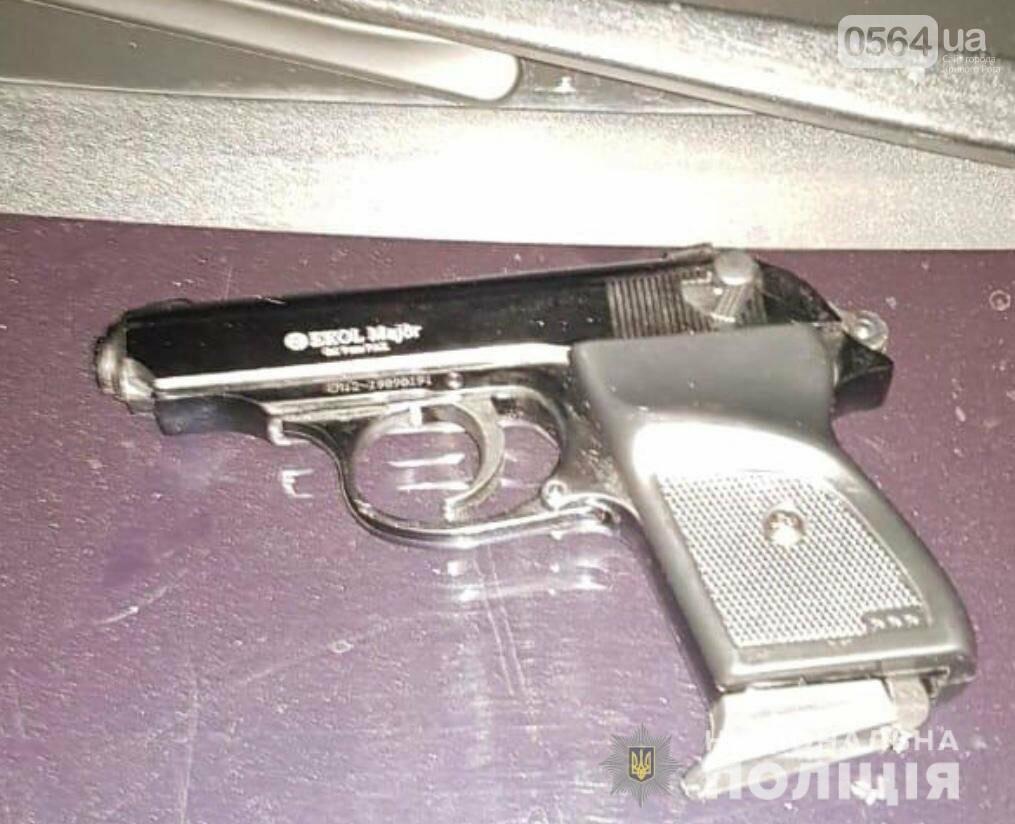 Криворожские полицейские задержали двоих разбойников, - ФОТО , фото-1