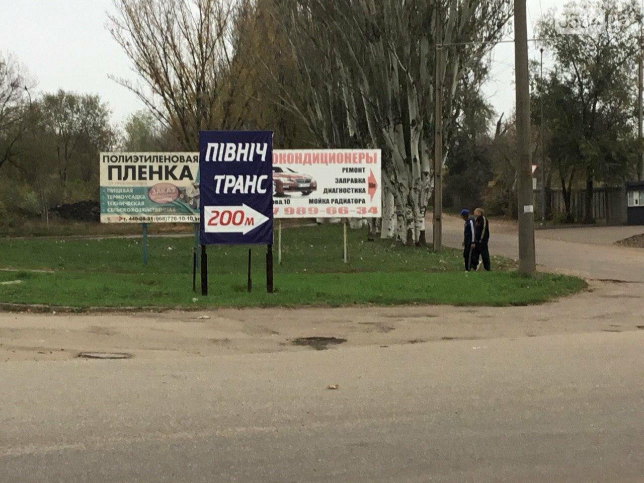 Депутат: в центре Кривого Рога 15 лет незаконно используют участок земли, - ФОТО, ВИДЕО, фото-12