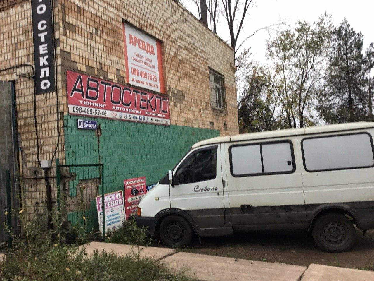 Депутат: в центре Кривого Рога 15 лет незаконно используют участок земли, - ФОТО, ВИДЕО, фото-23