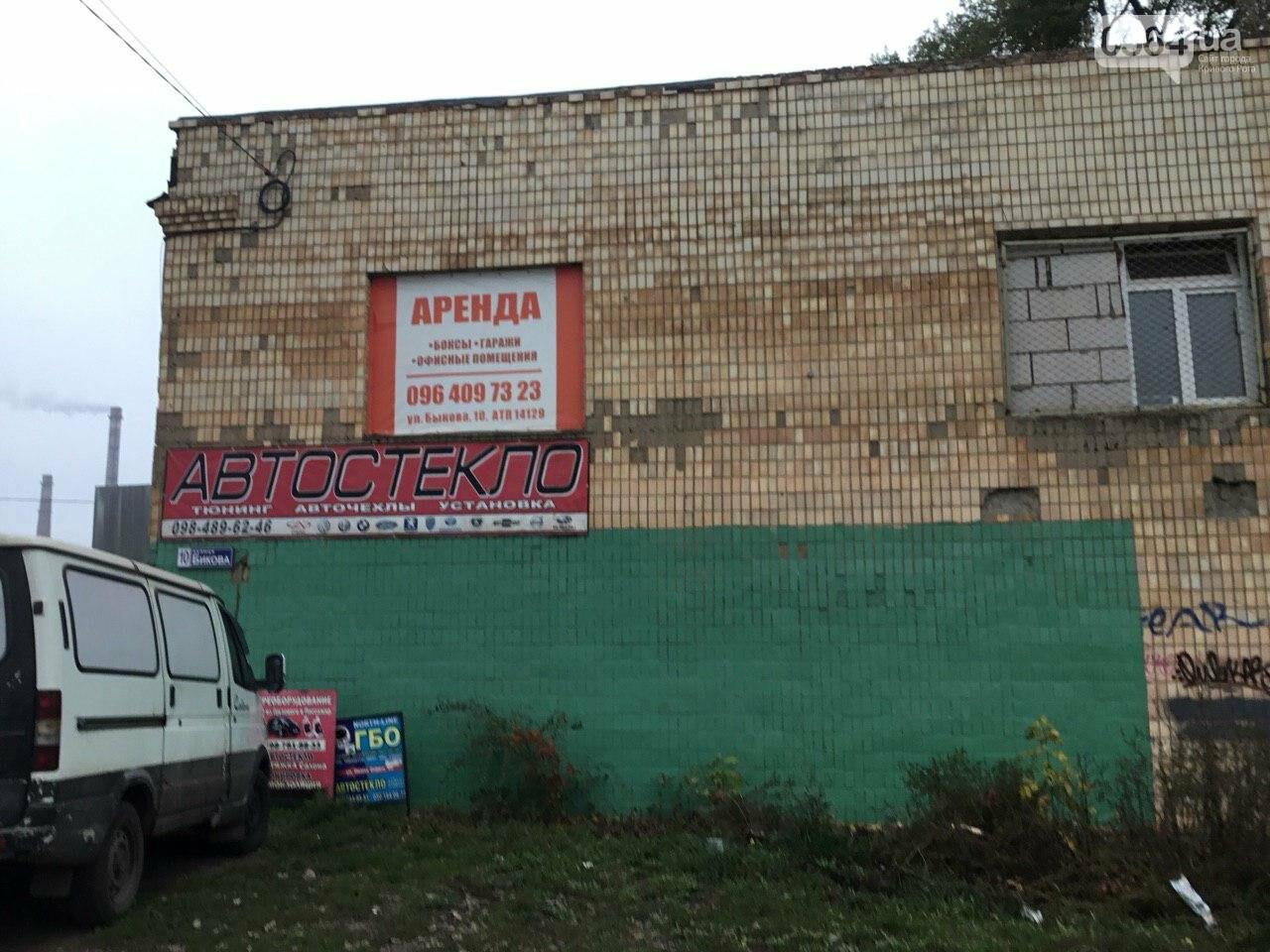 Депутат: в центре Кривого Рога 15 лет незаконно используют участок земли, - ФОТО, ВИДЕО, фото-20