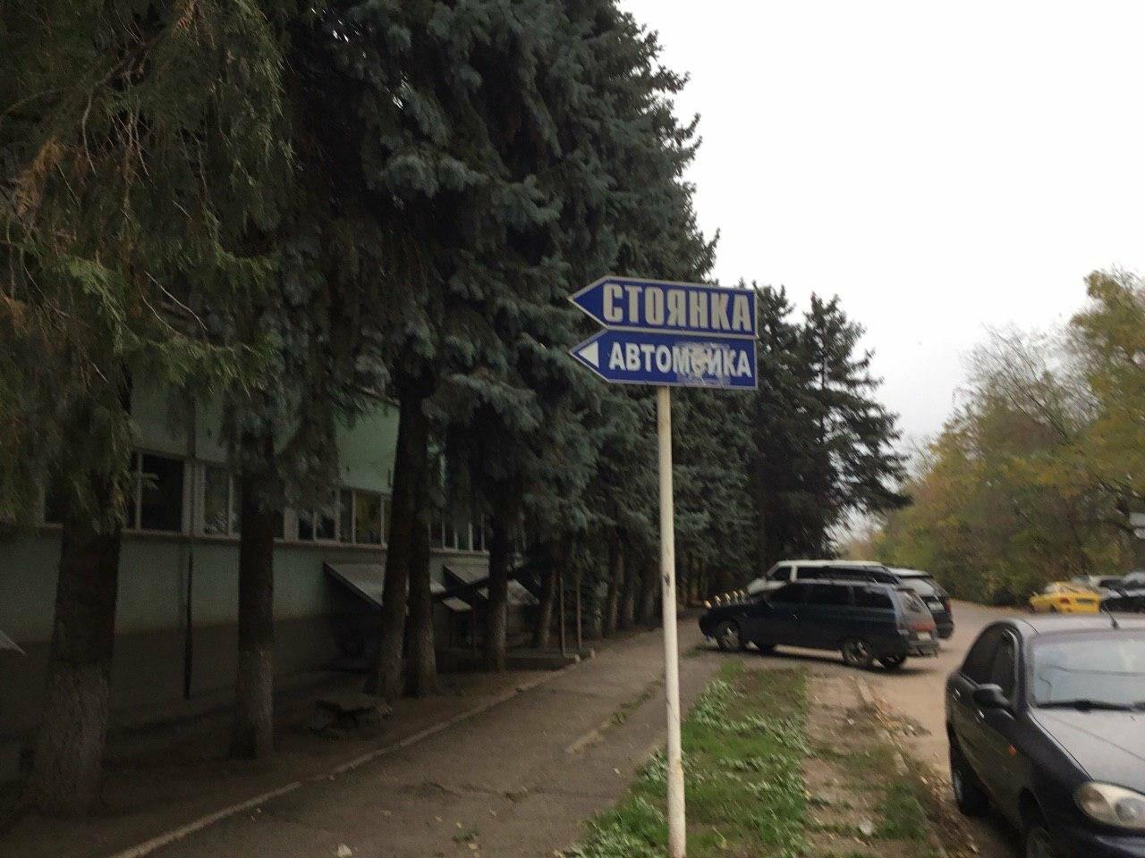 Депутат: в центре Кривого Рога 15 лет незаконно используют участок земли, - ФОТО, ВИДЕО, фото-38