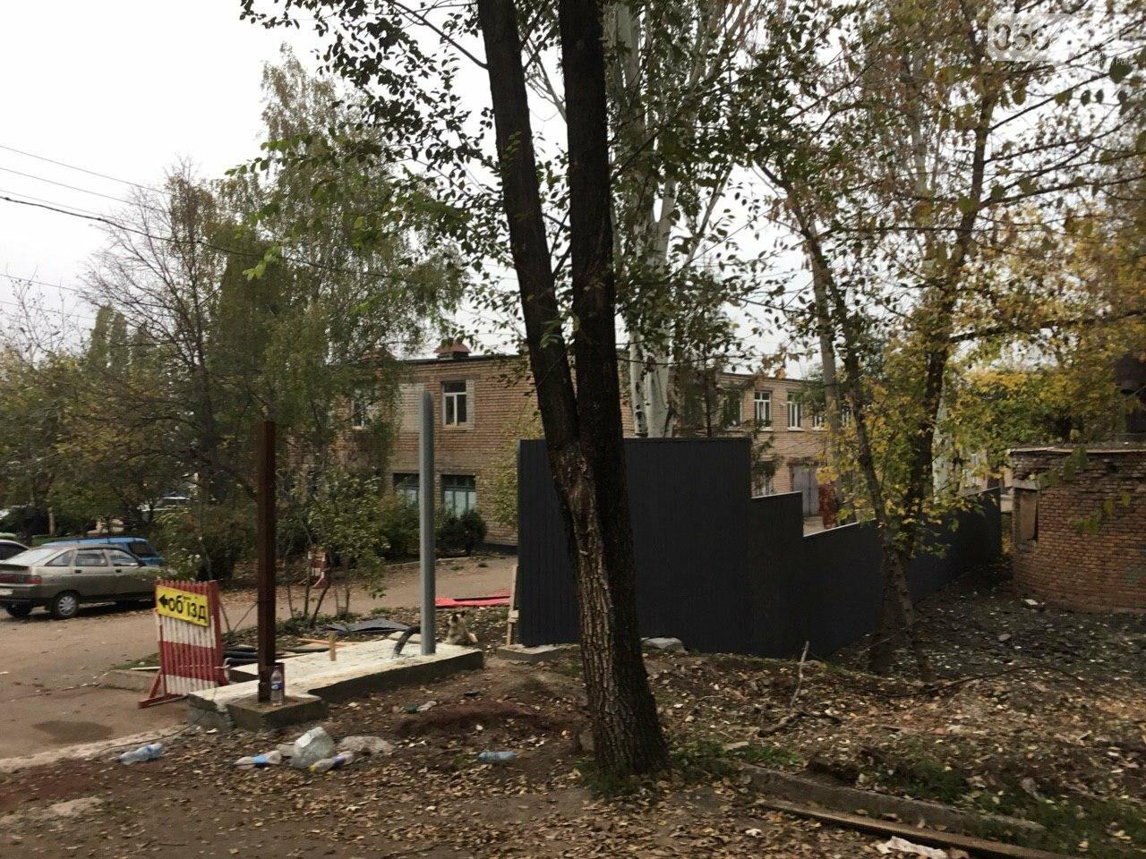 Депутат: в центре Кривого Рога 15 лет незаконно используют участок земли, - ФОТО, ВИДЕО, фото-42