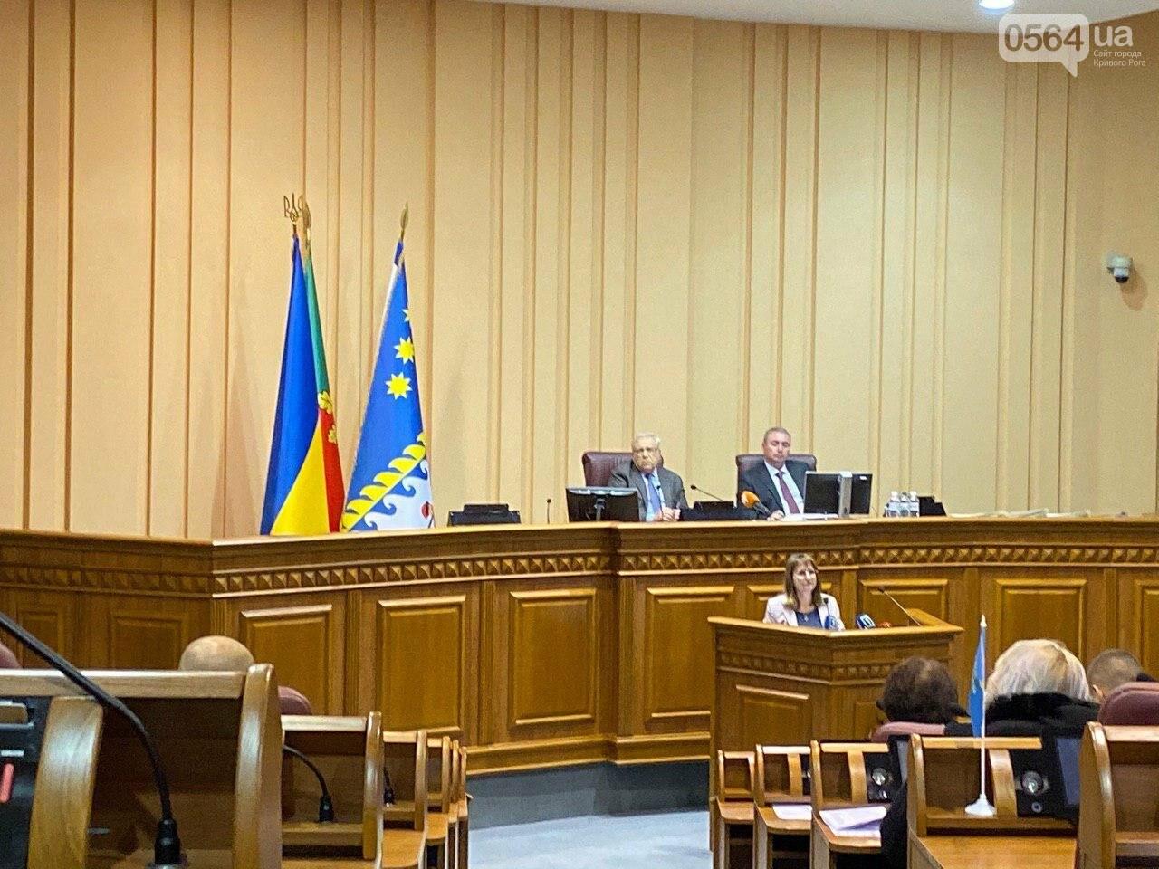 В Кривом Роге внесли изменения в программу помощи участникам АТО, - ФОТО , фото-2