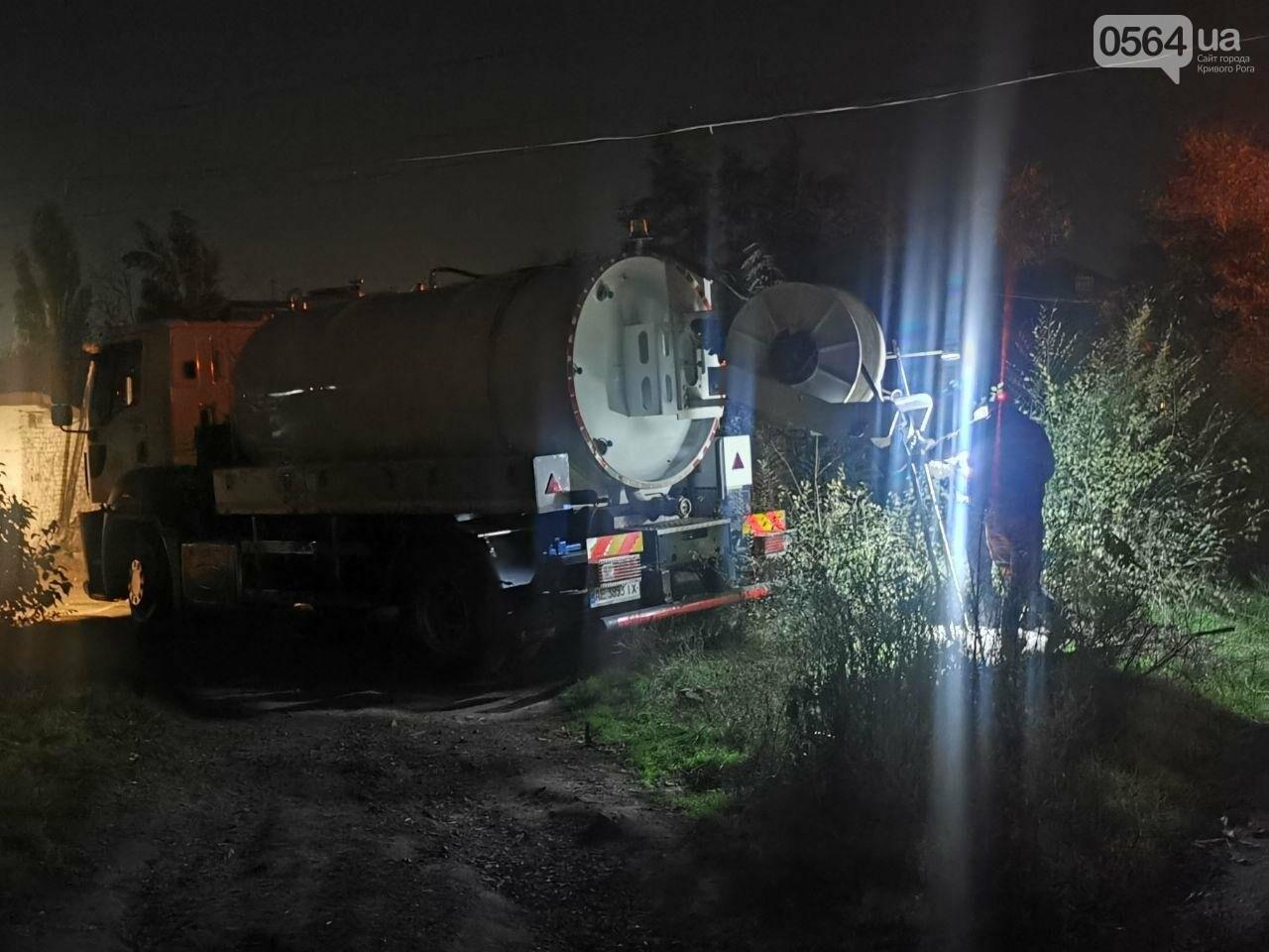 Криворожане, которые сидят без отопления, остались без воды, а потом их затопило фекалиями, - ФОТО, ВИДЕО , фото-7