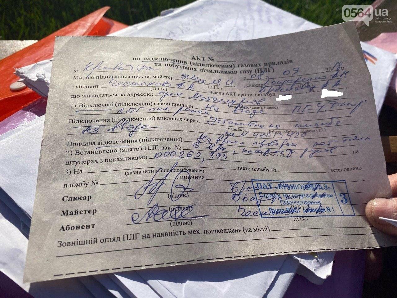 Криворожанин вышел на одиночный пикет под стены горисполкома, - ФОТО, ВИДЕО , фото-11
