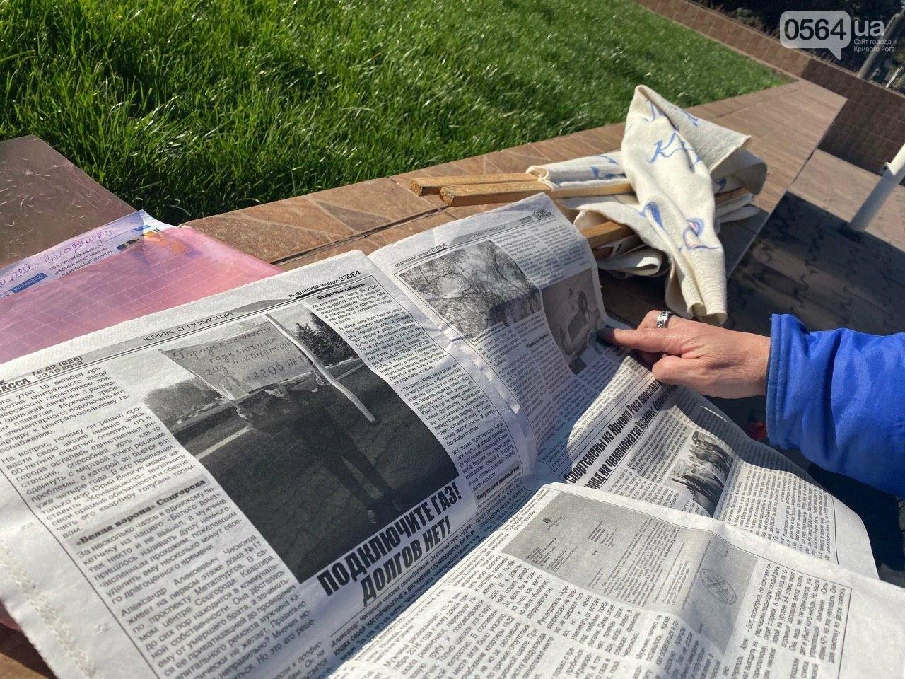 Криворожанин вышел на одиночный пикет под стены горисполкома, - ФОТО, ВИДЕО , фото-15
