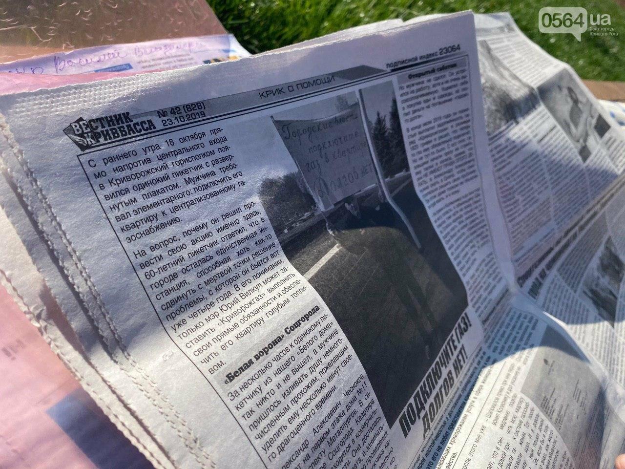 Криворожанин вышел на одиночный пикет под стены горисполкома, - ФОТО, ВИДЕО , фото-6
