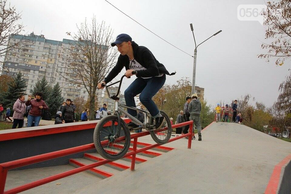 Социальные инвестиции Метинвеста: в Ингульце - новые сквер и скейт-парк, фото-5